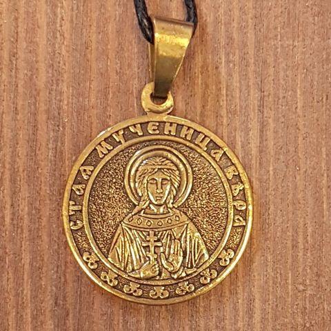 святая Вера именная нательная икона из бронзы кулон с молитвой