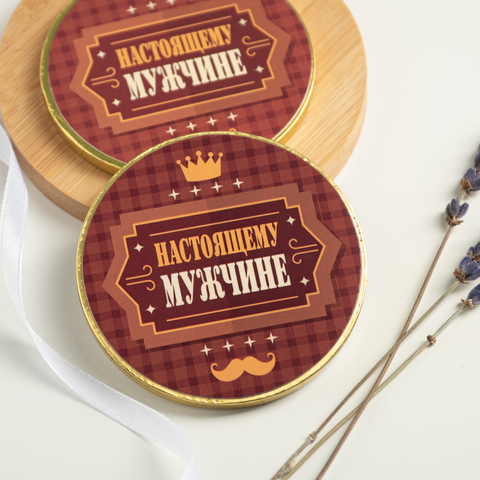 ◆ Шоколадная медаль