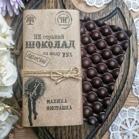 Фотография Шоколад на меду с малиной и фисташкой / 65 гр купить в магазине Афлора