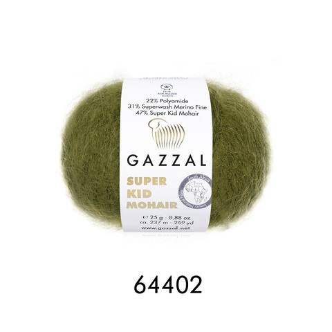 Пряжа Gazzal Super Kid Mohair цвет 64402