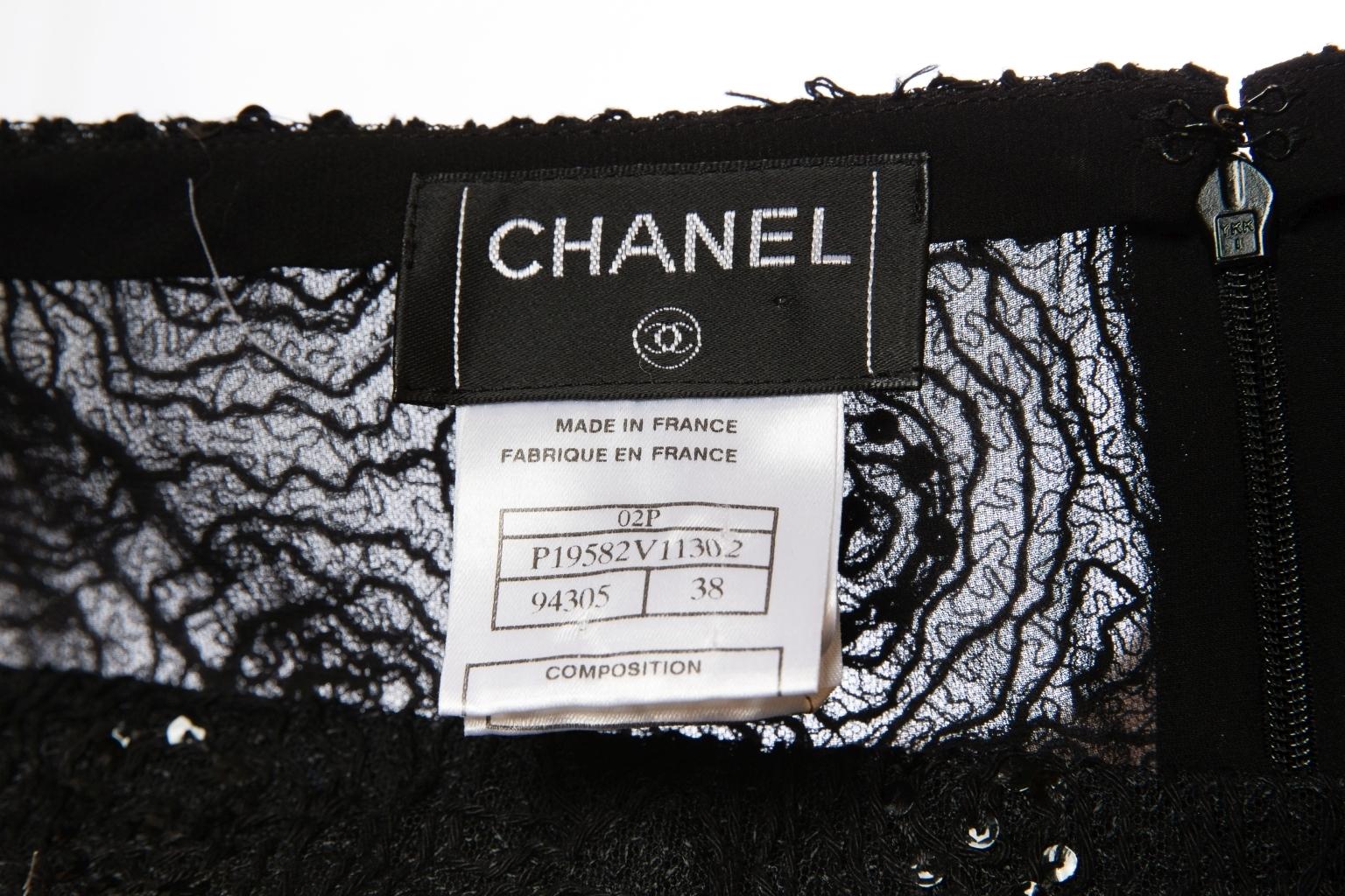 Вечерняя черная кружевная юбка, расшитая пайетками, Chanel, 38 размер.