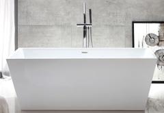 Акриловая ванна ABBER AB9224-1.5 150х80 см отдельностоящая