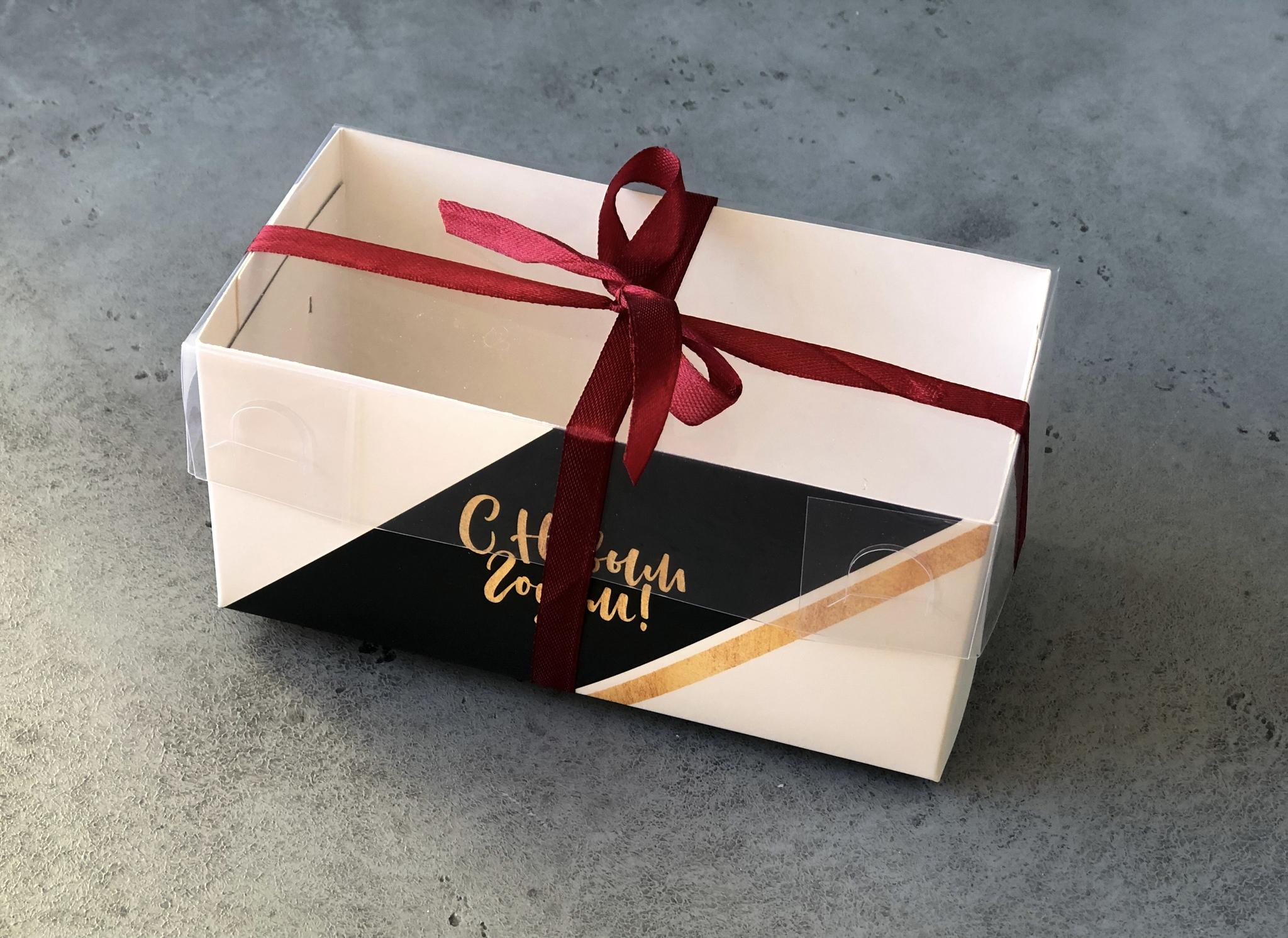 Коробка новогодняя на 2 капкейка/кекса «С новым годом», 16х8х7,5 см