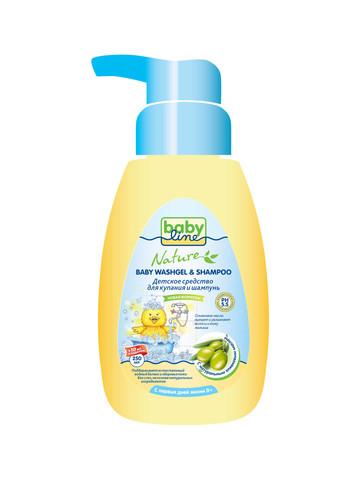 BABYLINE NATURE. Средство для купания и шампунь для детей с маслом оливы 260 мл с дозатором