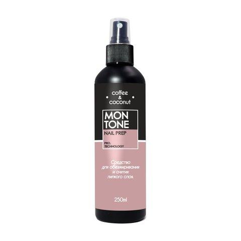Жидкость для снятия липкого слоя Montone, 250 мл Coffee and Coconut