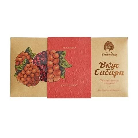 Шоколад темный с малиной / 100 г