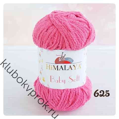 HIMALAYA BABY SOFT 73625, Фуксия