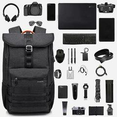Рюкзак-торба молодёжный для ноутбука 15,6 Tangcool 710