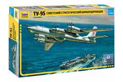 Самолёт Ту-95