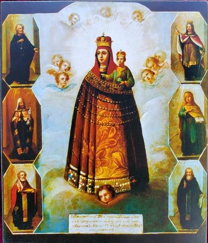 Икона Божией Матери Прибавление Ума на дереве на левкасе