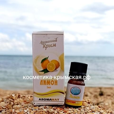 Масло эфирное «Лимон»™АРОМА ВЭЙ