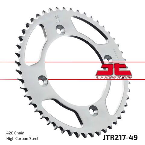 Звезда JTR217.49