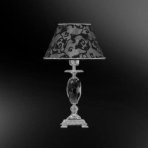 Настольная лампа 26-45.20Х/8920С