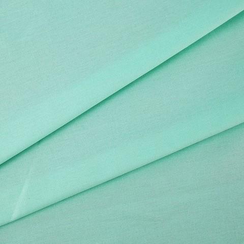 Поплин гладкокрашеный 220 см 115 гр/м2 70035/1 цвет ментоловый Актив