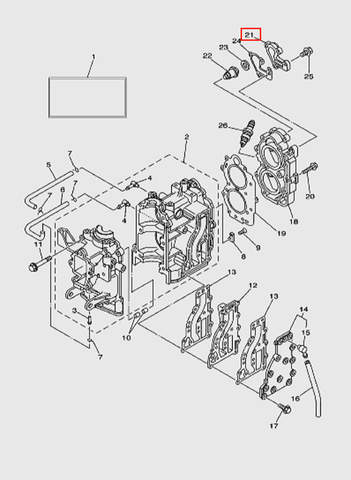 Крышка термостата  для лодочного мотора T15, OTH 9,9 SEA-PRO (2-21)