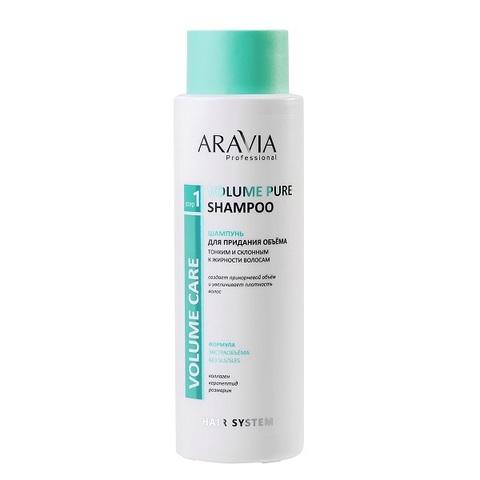 Шампунь для придания объёма тонким и склонным к жирности волосам Aravia Professional Volume Pure Shampoo 400мл