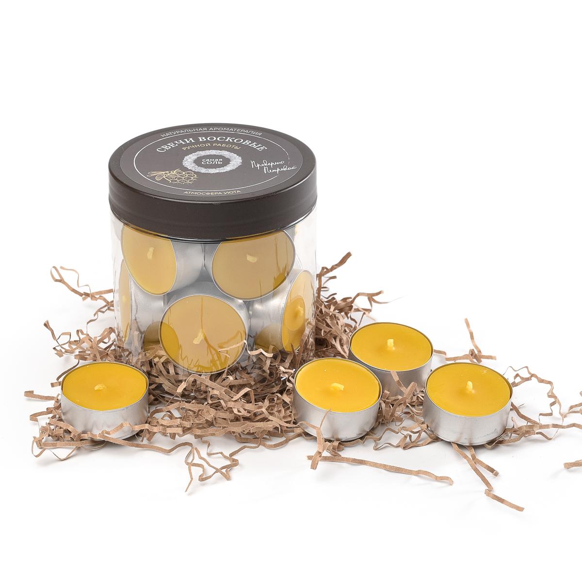 Свечи восковые для уюта и гармонии. 100% натуральный пчелиный воск с Алтая