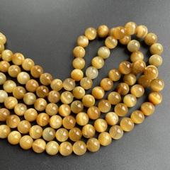 Бусины тигровый глаз золотой шар гладкий 8 мм