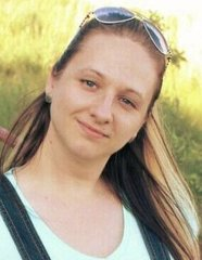 Никитина Ольга Юрьевна