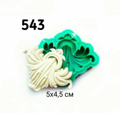 0543 Молд силиконовый. Орнамент.