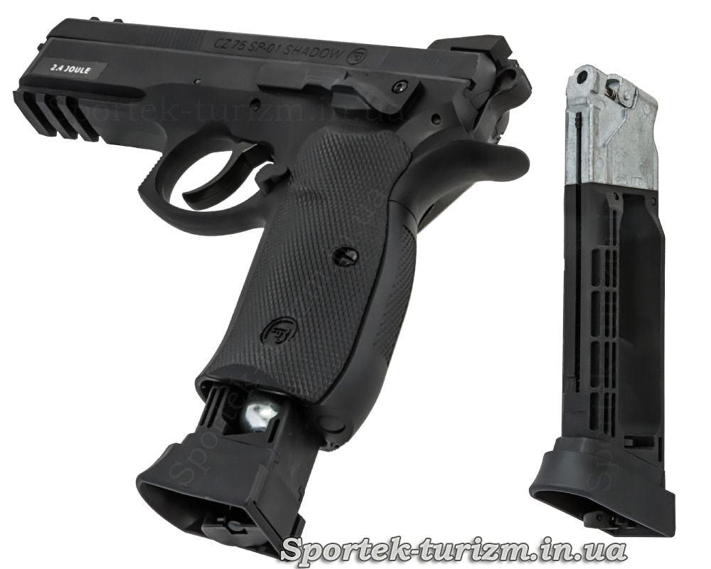 Пневматический пистолет ASG CZ 75 P-07 Duty 4.5мм - магазин