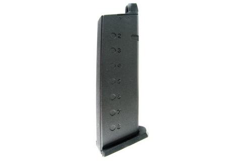 Магазин для страйкбольного пистолета Galaxy G20