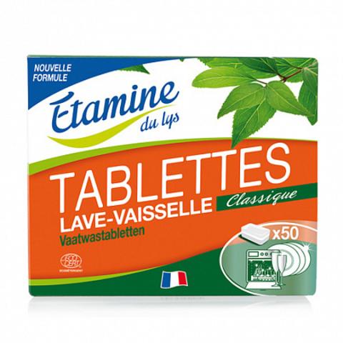 Etamine Du Lys Таблетки для посудомоечных машин х50