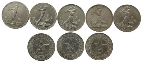 Набор полтинников 1921-1927 гг (8 монет) по годам и минцмейстерам