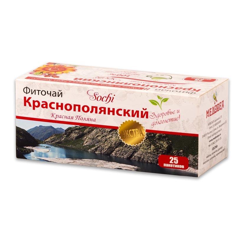 Чай травяной Краснополянский 25пак.