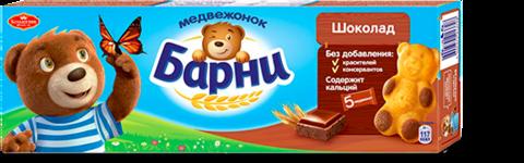 """Пирожное """"Медвежонок Барни"""" бисквитное с шоколадной начинкой, 150 г"""