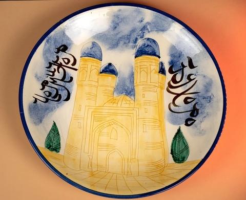 Ляган ручная роспись крепость 42 см