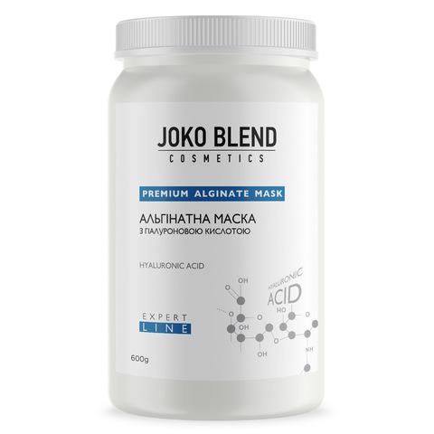 Альгінатна маска з гіалуроновою кислотою Joko Blend 600 г (1)
