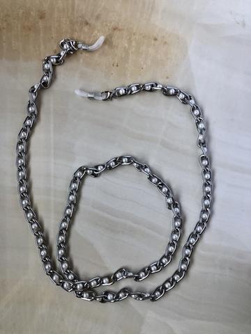 Цепочка для очков Марта, серебряный цвет
