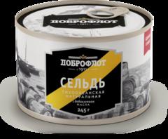 """Сельдь натуральная с добавлением масла """"Доброфлот"""" 245 г"""