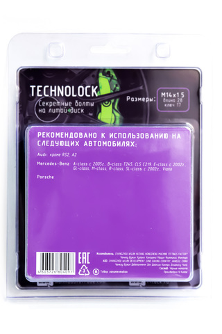 Секретные болты колеса TECHNOLOCK ZA М14x1.5x28 ключ=17 сфера