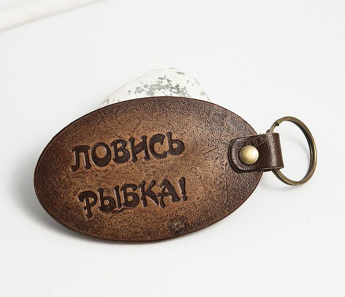 BY27-01-14 Кожаный брелок «Чехонь» фото 03