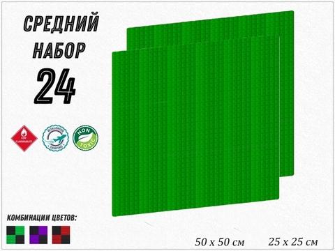 4,86м² акустический поролон ECHOTON PIRAMIDA 30 green  24   pcs