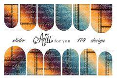 Слайдер наклейки Arti for you №174
