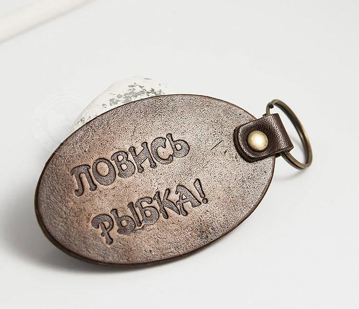 BY27-01-14 Кожаный брелок «Чехонь» фото 04