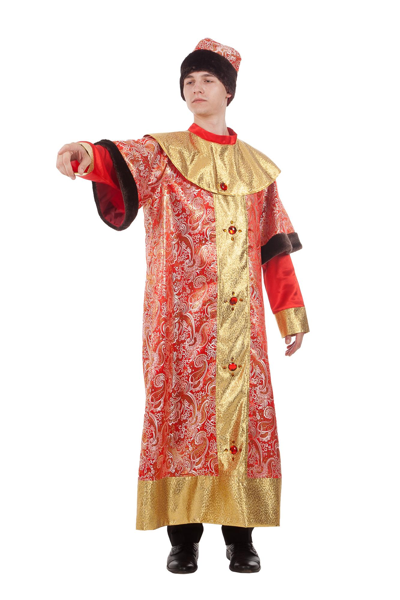 Карнавальный костюм Царь (Король) взрослый