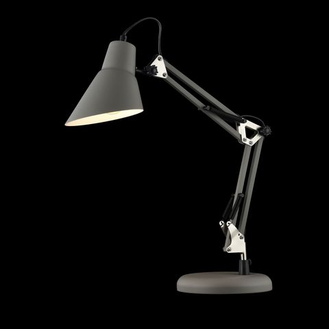 Настольная лампа Maytoni Zeppo 136 Z136-TL-01-GR