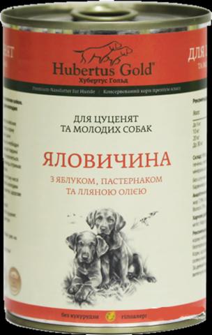 Hubertus Gold. Яловичина з яблуом, пастернаком та лляною олією. Корм для цуценят.