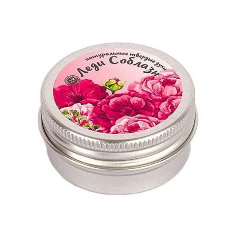 Духи твердые натуральные «Леди Соблазн» с ароматом бергамота и розового пиона