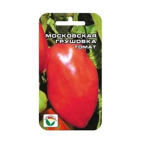 Московская грушовка 20шт томат (Сиб сад)