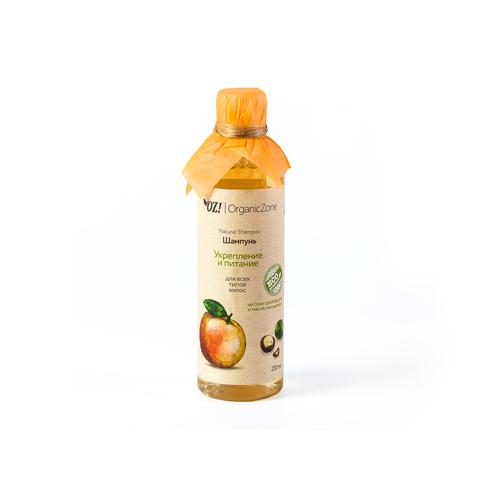 OZ! Шампунь Укрепление и питание для всех типов волос (250 мл)