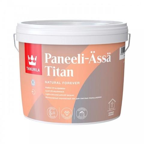 Tikkurila Paneeli Assa Titan / Тиккурила Панеля Ясся Титан лак для стен акриловый