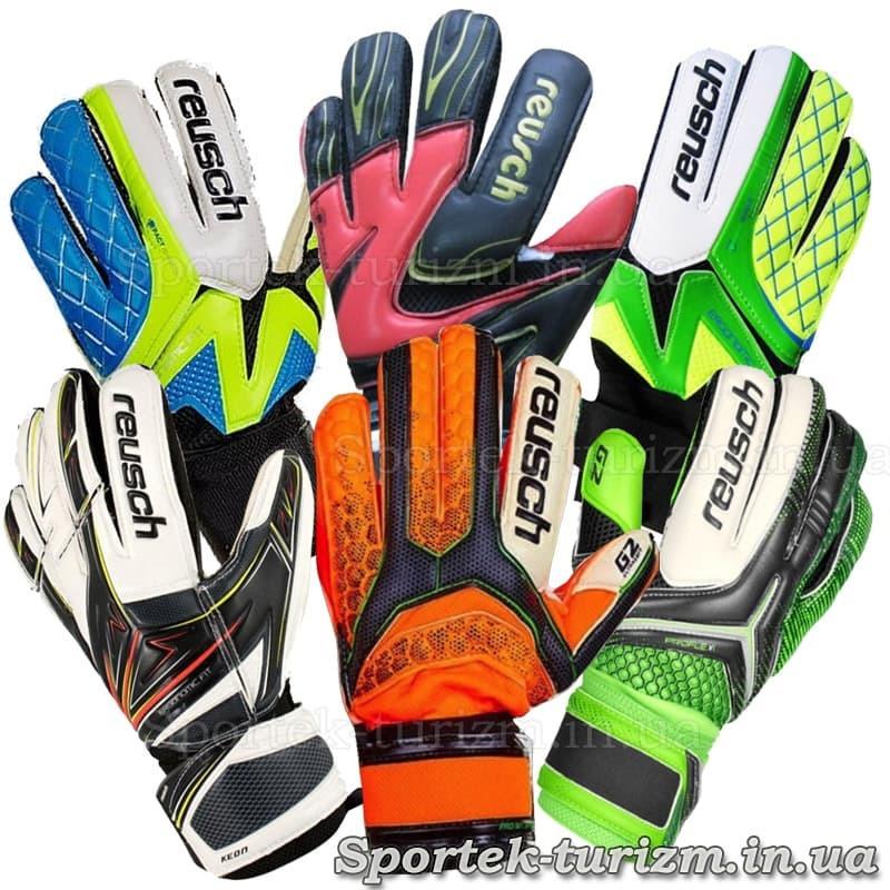 Кольори рукавичок для футбольного воротаря Reusch