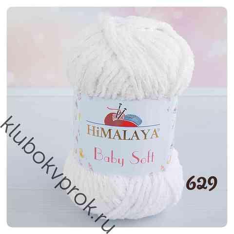HIMALAYA BABY SOFT 73629, Белый