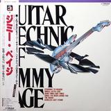 Katsumi Kobayashi / Guitar Technic Of Jimmy Page (LP)