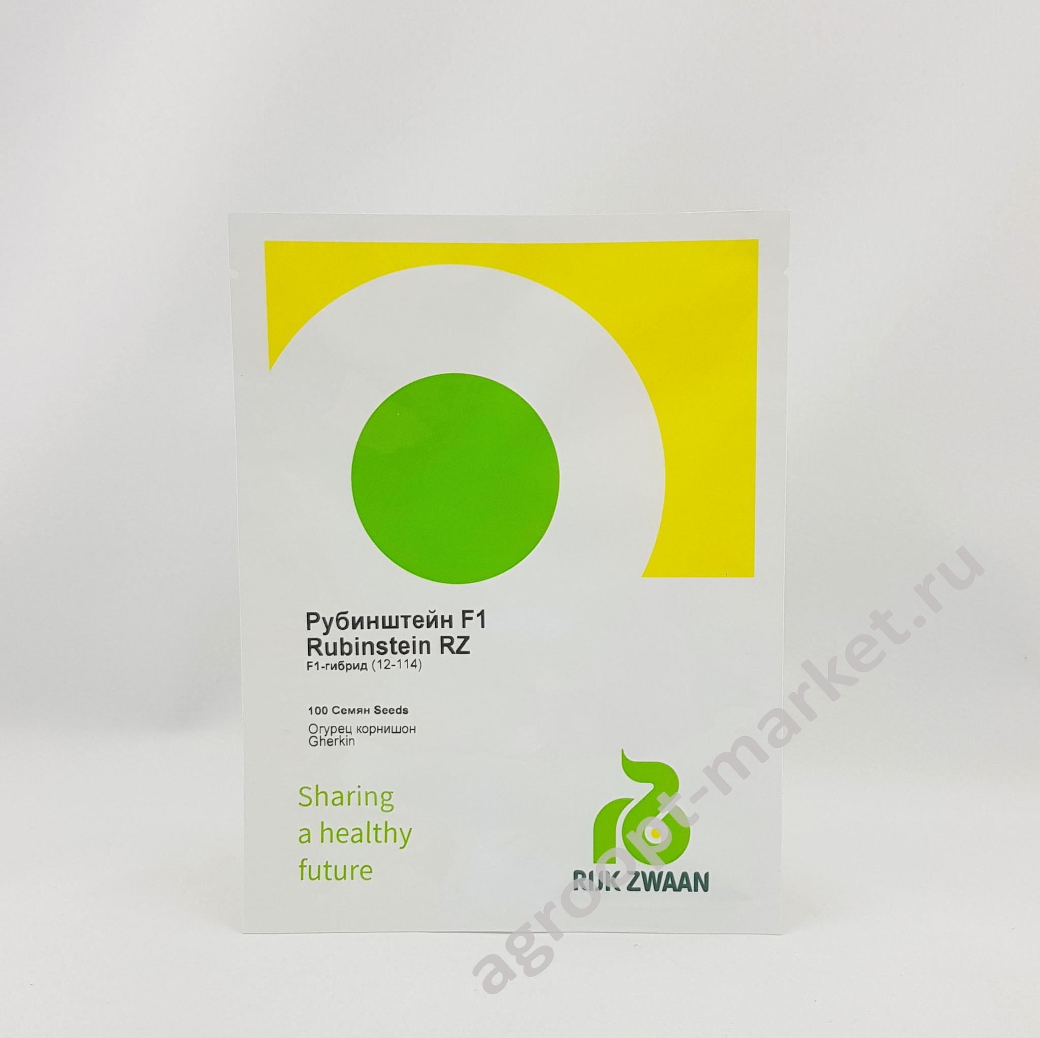 Бугорчатый Рубинштейн F1 семена огурца партенокарпического  (Rijk Zwaan / Райк Цваан) рубинштейн_100__1_.jpg